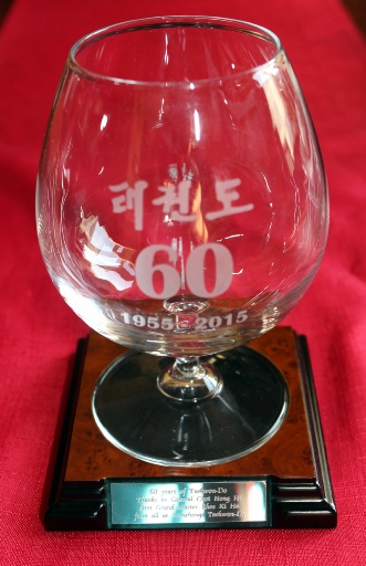 60th Anniversary Gift to FGMR-01.jpg